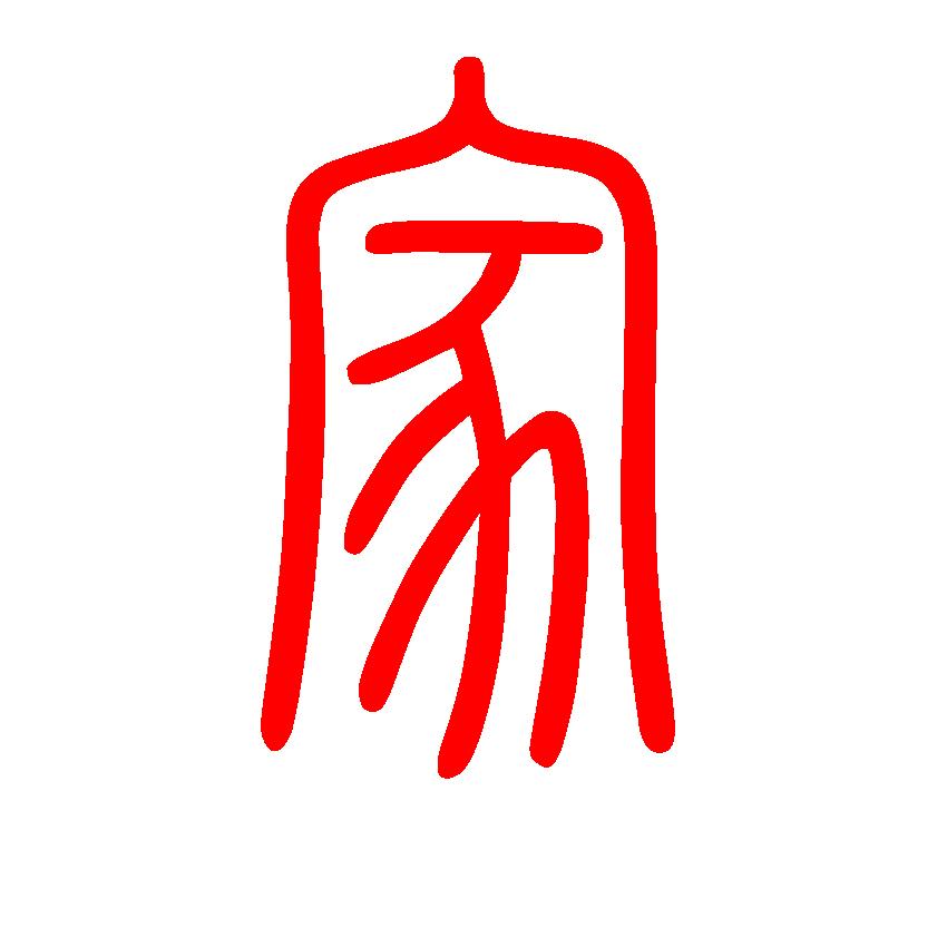 呼和浩特市家天下装饰设计有限公司